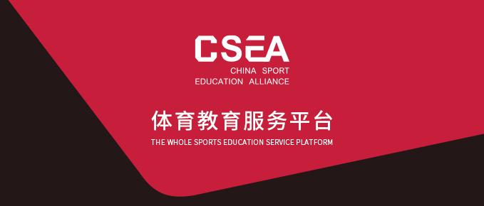 青少年体育服务平台--gai.jpg